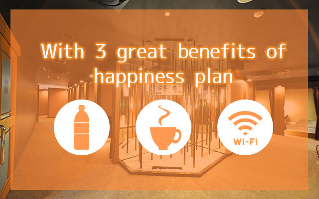 With 3 great benefits of happiness plan